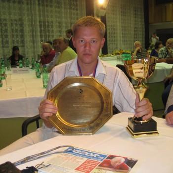 GM GutovAndrey Lichess coach picture